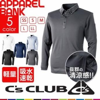 ポロシャツ メンズ 長袖 ゴルフ CsCLUB シーズクラブ 作業用ポロシャツ ゴルフウェア 1110 オールシーズン