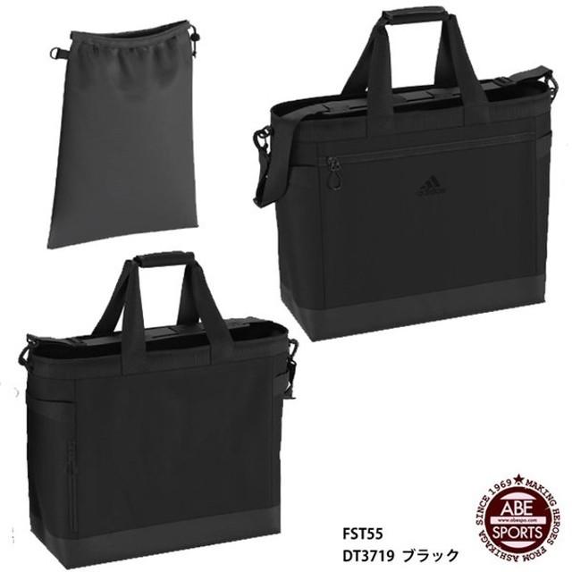 【アディダス】OPS 3.0 トレーニングトートバッグ スポーツバッグ/アディダス/adidas (FST55) DT3719 ブラック