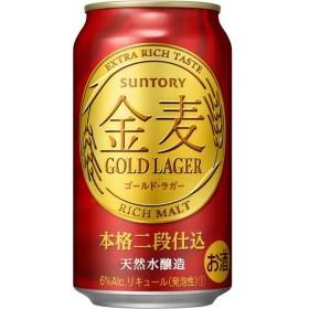 新ジャンル サントリー ビール 金麦 ゴールド・ラガー 350ml×24本/1ケース