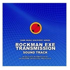 ロックマンエグゼ トランスミッション サウンドトラック 新品