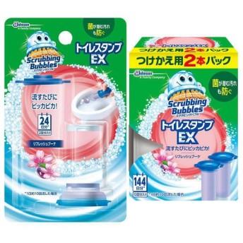 お得なセットスクラビングバブル トイレスタンプEX リフレッシュブーケの香り 本体(ハンドル)& 付替え 3本(14スタンプ分) セット ジョンソン