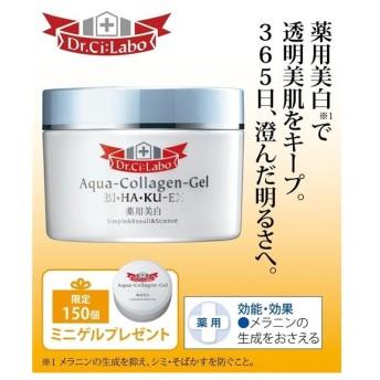 スキンケア・基礎化粧品 ドクターシーラボ 薬用アクアコラーゲンゲル美白EX120g ミニゲルプレゼント付 ニッ