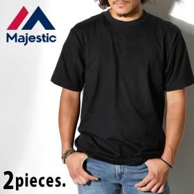 マジェスティック MAJESTIC Majestic マジェスティック クルーネック パックTシャツ 2枚組 (ブラック)
