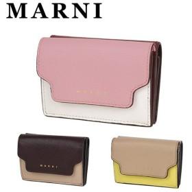 MARNI マルニ 三つ折り財布 小銭入れ付 ミニ財布 PFMOW02U09 LV520 選べるカラー