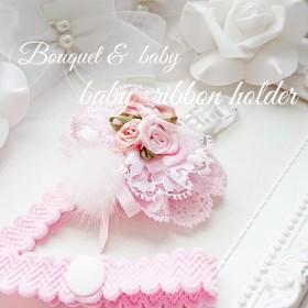 おしゃぶりホルダー おもちゃ、歯固めホルダー レース リボン 赤ちゃんの外出に プレゼント ピンク