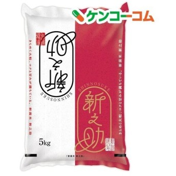 平成30年産 新潟県産新之助 ( 5kg )/ パールライス