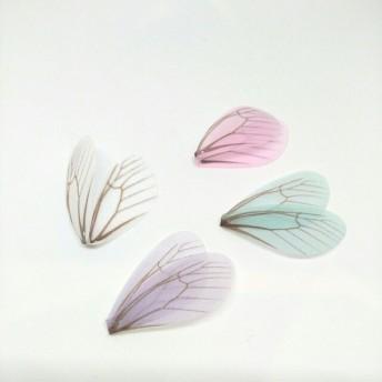 妖精の羽のようなパーツ 4色