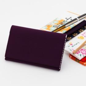 懐紙入れ ふくさばさみ 数珠袋 小物入れ 日本製 西陣織 綴 シルク100% 紫 f030 【受注生産】
