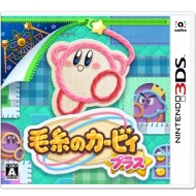 Game Soft (Nintendo 3DS)/毛糸のカービィ プラス