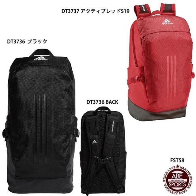051704fa6115 【アディダス】EPS 2.0 バックパック 30L スポーツバッグ/アディダス/adidas (FST58
