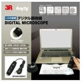 スリー・アールシステム デジタル顕微鏡 USB(2.0)接続 450〜600×NCGL1402322-392-04