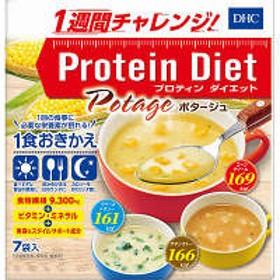 【アウトレット】DHC(ディーエイチシー)プロティンダイエット ポタージュ 1箱