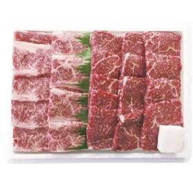 【送料無料】山形県産 山形牛焼肉【代引不可】【ギフト館】