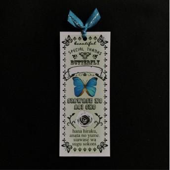 蝶と薔薇のブックマーク型サンキューカード/15枚/メッセージカード/栞/ショップカード/ラッピング