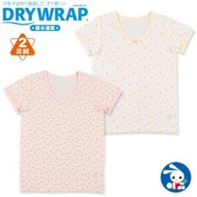 [DRY WRAP]2枚組半袖シャツ(小花総柄)【100cm・110cm・120cm】[インナー 肌着 半袖tシャツ tシャツ セット 女の子 シャツ 半袖シャツ