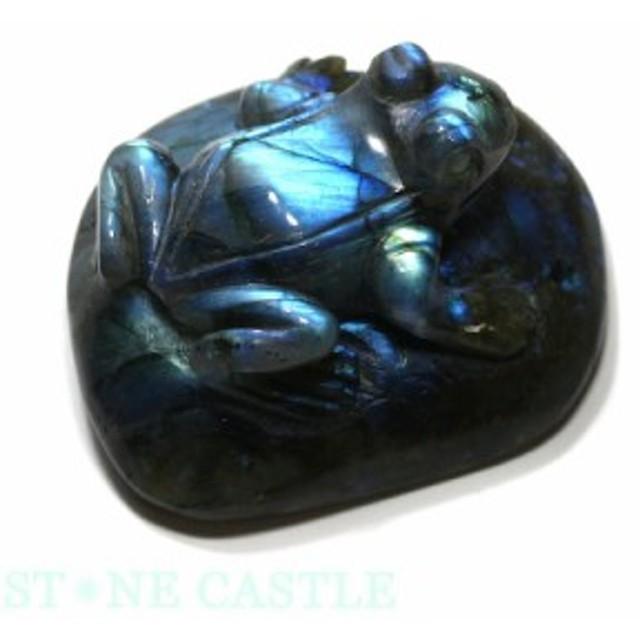 ☆置物一点物☆【天然石 彫刻置物】カエル ラブラドライト No.02 パワーストーン