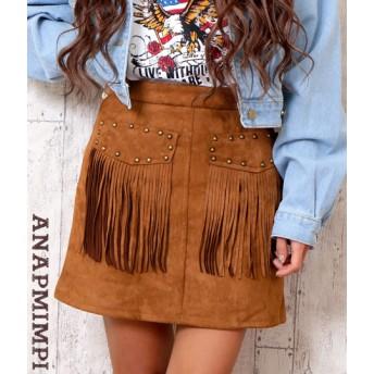 【セール開催中】ANAP(アナップ)フリンジ台形スカート