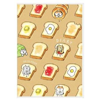 2019年2月始まり手帳 月間 B6 ごろごろにゃんすけ パン食べたい