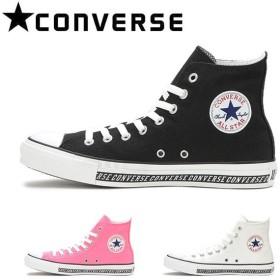 CONVERSE コンバース ALL STAR LOGOLINE HI オールスター ロゴライン ハイ 3296232 【スニーカー/アウトドア】
