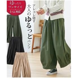 パンツ ワイド ガウチョ レディース ゆったりワンサイズ 裾タックバルーンボリュームガウチョ  S〜LL ニッセン