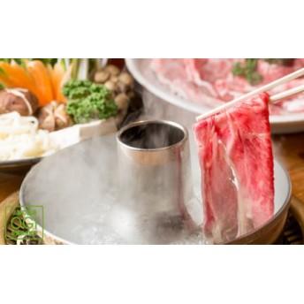 森山牧場 スライス肉(500g) 1万2千円コース