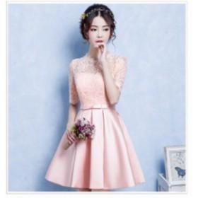 ミニドレスパーティードレス 結婚式  ウェディングドレス 花嫁 大きいサイズ カラードレス ベアトップ 演出 二次会 ステージ