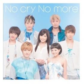 No cry No more(DVD付A) 新品