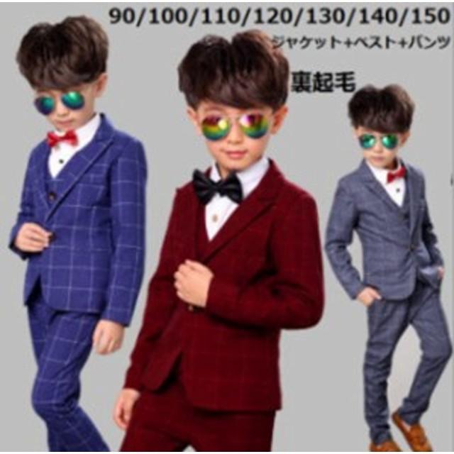 5dc015755a458 子供服 キッズスーツ 男児 タキシード 3点セット男の子 卒業式 入学式 ...
