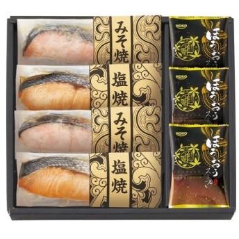 内祝い 内祝 お返し ギフト 惣菜セット 惣菜 鮭 切り身 鮭乃家 そのまま食べれる鮭切り身 フリーズドライセット