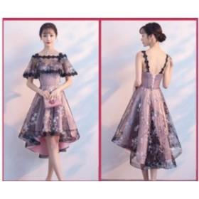 パーティードレス 結婚式 ドレス 袖なし 卒業式 大人 ドレス 花柄 ロングドレス 演奏会 フレアドレス