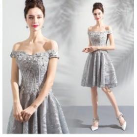 ミニドレス オフショルダー 上品 姫系 パーティードレス 優雅 フォマールドレス フェミニン お呼ばれドレス 宴会 成人式 編み上げ
