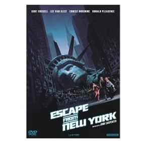 ニューヨーク1997 (DVD) 新品