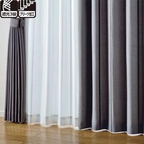 遮光ドレープカーテン「ボーンライン」 幅150×丈135cm 1枚入 ブラウン 幅150×丈135cm 1枚入 厚地カーテン ブラウン系