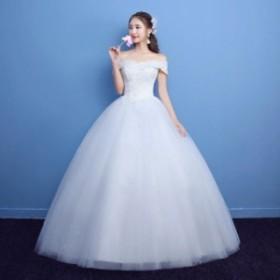 オフショルダー/ウェディングドレス/ウエディングドレス/刺繍/床付き/Aライン/編み上げ/ホワイト/S~XL/wd73