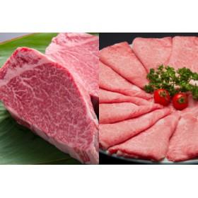 佐賀牛ステーキセット