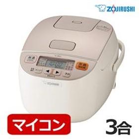 マイコン炊飯ジャー 3合炊き シャンパンホワイト NL-BB05-WM