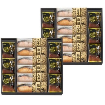 内祝い 内祝 お返し ギフト フリーズドライ スープ 鮭 切り身 鮭乃家 そのまま食べれる鮭切り身 フリーズドライセット