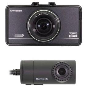 前後カメラ搭載ドライブレコーダーOWL-DR801G-2C