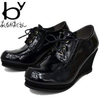 SALE セール by あしながおじさん カジュアル ブーティー ショートブーツ 素材コンビ レディース ブラック S M L LL 8506007 送料無料