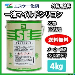 4kg (エスケー化研) 白 一液マイルドシリコン