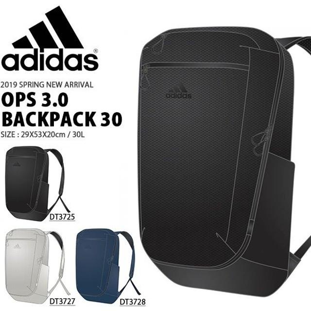715191b963d6 高機能 リュックサック アディダス adidas OPS 3.0 バックパック 30 リュック スポーツバッグ 30リットル