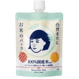 毛穴撫子/お米のパック