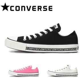 CONVERSE コンバース ALL STAR LOGOLINE OX オールスター ロゴライン オックス 3286322 【スニーカー/アウトドア】