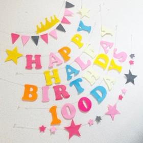 バースデーガーランド お誕生日 飾り ハーフ 100日祝い