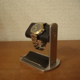 腕時計スタンド プラスドライバーでだ円パイプの角度を変えられるブラック腕時計スタンド トレイ付き N13221
