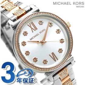 マイケルコース 時計 レディース 腕時計 ソフィー 花柄 ピンクゴールド MK3880 MICHAEL KORS