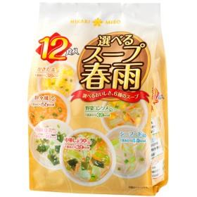 ひかり 選べるスープ春雨 (12食入)