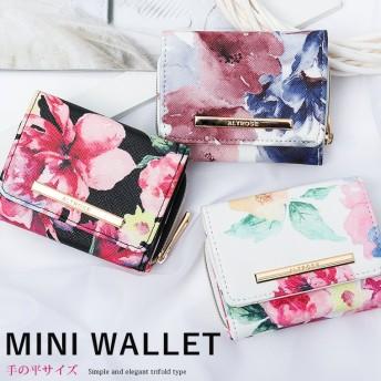 コンパクトながらもお札、カード、小銭もしっかり入る収納力 花柄 ミニウォレット ミニ財布 コンパクト プチ コインケース 小銭入れ 財布