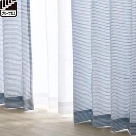 HOME COORDY プリーツ加工 3色先染め織 ドレープカーテン ブルー 100X135cm 2枚入り HC-HSK ホームコーディ 100X135cm 2枚入り 厚地カーテン ベージュ系