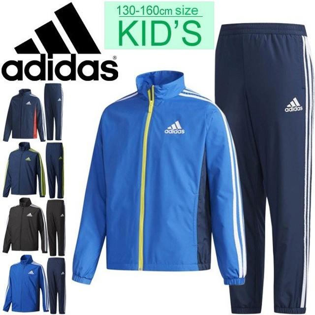 72569dc7cea3a キッズ ウインドブレーカー 上下セット ジュニア 子ども 男の子 アディダス adidas KIDS 子供服 130-160cm